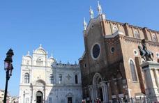 Museo di Storia dell'Implantologia del dopoguerra a Venezia