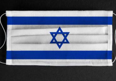 L'AUGURIO DI ISRAELE